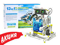 Робот конструктор на солнечной батарее Трансформеры набор игрушка для детей от 8 лет Solar Robot 13в1