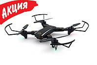 Радиоуправляемый квадрокоптер с камерой Phantom d5hw Летающий селфи дрон c видеокамерой FPV Wifi RC Drone