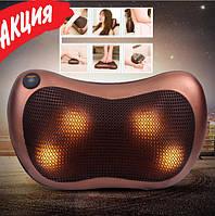 Роликовая массажная подушка для шеи спины и плеч Massage pillow QY-8028 Массажер в машину с подогревом
