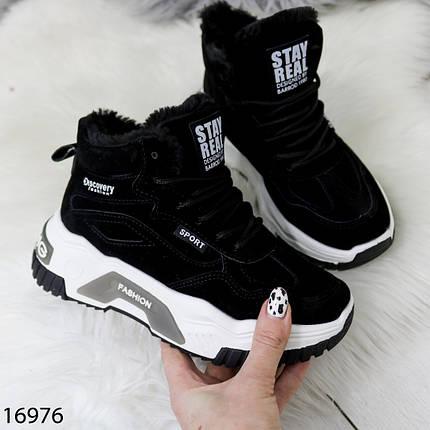 Черные кроссы 16976 (SH), фото 2