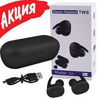 Беспроводные вакуумные наушники TWS DT-1 Bluetooth гарнитура с микрофоном для смартфона и спорта Черные