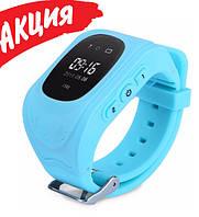 Детские умные смарт часы c GPS Smart Baby Watch Q50 с прослушкой Часы-телефон для детей c трекером