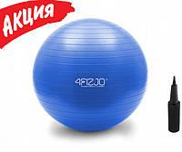Мяч для фитнеса фитбол 65 см 4FIZJO Anti-Burst Гимнастический шар для спины с антиразрывом насос голубой