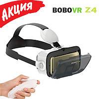 Виртуальные видео-очки Bobo VR Z4 с пультом джойстиком 3D Шлем виртуальной реальности для смартфона телефона