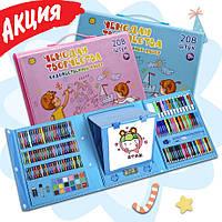 Набор для рисования 208 предметов с мольбертом для детей Большой детский подарочный чемоданчик творчества