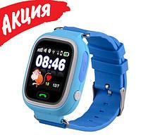 Детские умные смарт часы c GPS Smart Baby Watch Q90 с прослушкой Часы-телефон для детей c трекером