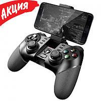 Джойстик игровой ZM-X6 Беспроводной bluetooth геймпад для телефона и ПК PC ноутбука Андроид iPhone блютуз