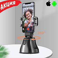 Смарт держатель для смартфона Apai Genie 360 Видео штатив для блогера Селфи подставка с датчиком движения