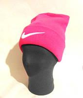 Шапка Nike (Pink), фото 1