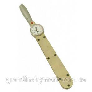 Ключ динамометричний 20кг з індикатором (Іркутськ) ДИН20ИРК