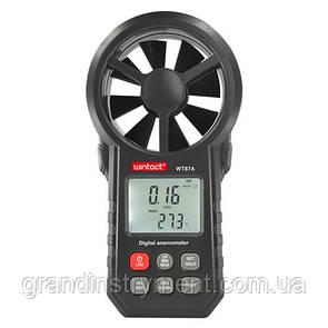Анемометр 0,3-30м/с, -10-45°C  WINTACT WT87A