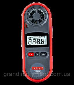 Анемометр 0,7-30м/с, -10-45°C  WINTACT WT816A