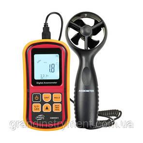 Анемометр, выносная крыльчатка 0,8-45м/с, -10-45°C  BENETECH GM8901
