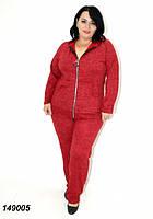 Женский красный теплый костюм большого размера 48 50 52 54 56р, фото 1
