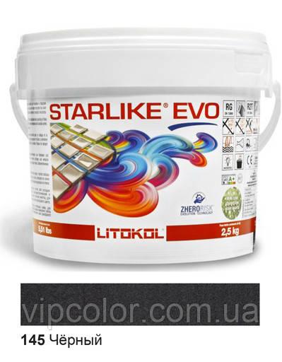 Litokol Starlike EVO 145 ЧЕРНЫЙ 2,5 кг - эпоксидная двухкомпонентная затирка - Сold Collection