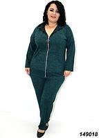 Женский зеленый теплый костюм большого размера 48 50 52 54 56р, фото 1