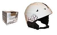 Шлем горнолыжный MS-2948-M (ABS, p-p M, белый)