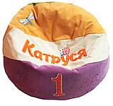 Бескаркасное кресло-мяч с именем футбол пуф для детей, фото 3