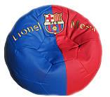Бескаркасное кресло-мяч с именем футбол пуф для детей, фото 4