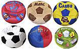 Бескаркасное кресло-мяч с именем футбол пуф для детей, фото 6
