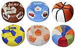 Бескаркасное кресло-мяч с именем футбол пуф для детей, фото 8
