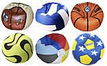 Бескаркасное кресло-мяч с именем футбол пуф для детей, фото 9