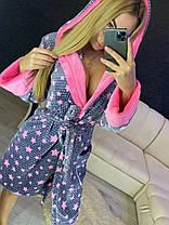 Красивый женский длинный махровый халат в звездочку, фото 3