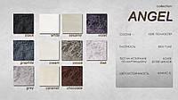 Мебельная ткань обивочная  Артекс Angel