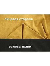 Ткань велюр Китти от Soft, фото 2