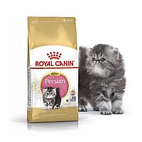 Royal Canin Persian Kitten 0.4 кг сухой корм (Роял Канин) для персидских котят до 12 месяцев