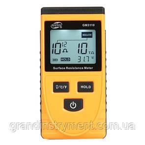 Измеритель поверхностного сопротивления  BENETECH GM3110