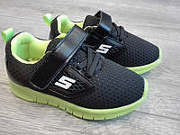 М'які та зручні кросівки для хлопчика / уличная спортивная обувь для детей, РОЗМІР 26 -16 СМ