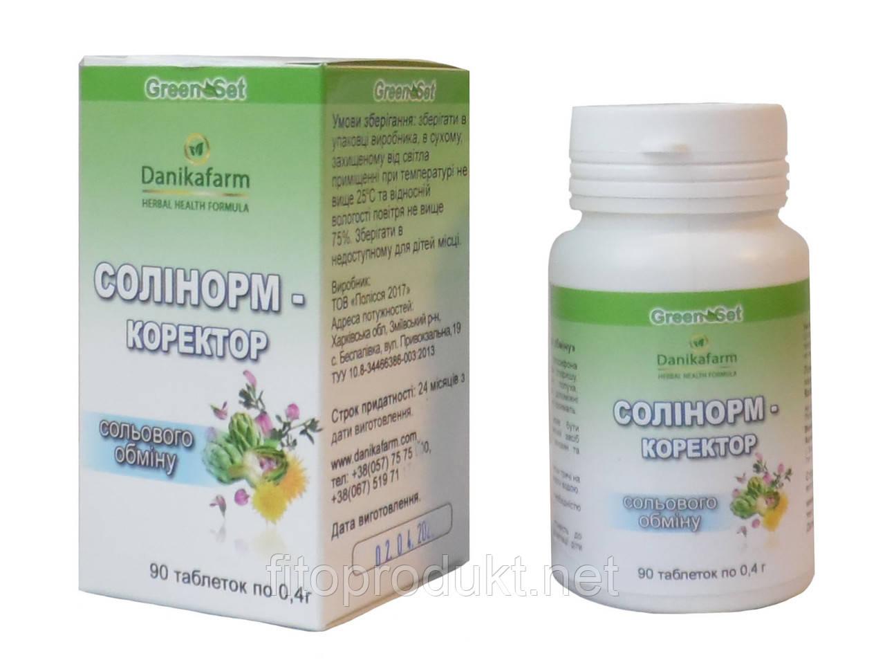 Солинорм Корректор солевого обмена 90 таблеток Даникафарм