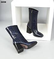 Жіночі шкіряні лакові демісезонні черевики на підборах 35-40 р темно синій, фото 1