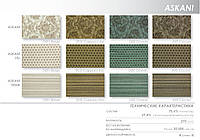 Обивочная ткань для мягкой мебели  Askany ( Артекс )