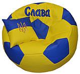Бескаркасная мебель кресло-мяч футбол пуф для детей, фото 8