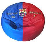 Бескаркасная мебель кресло-мяч футбол пуф для детей, фото 10