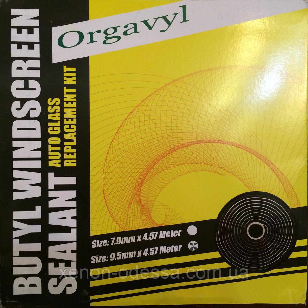 Герметик для установки биксеноновых линз orgavyl V2