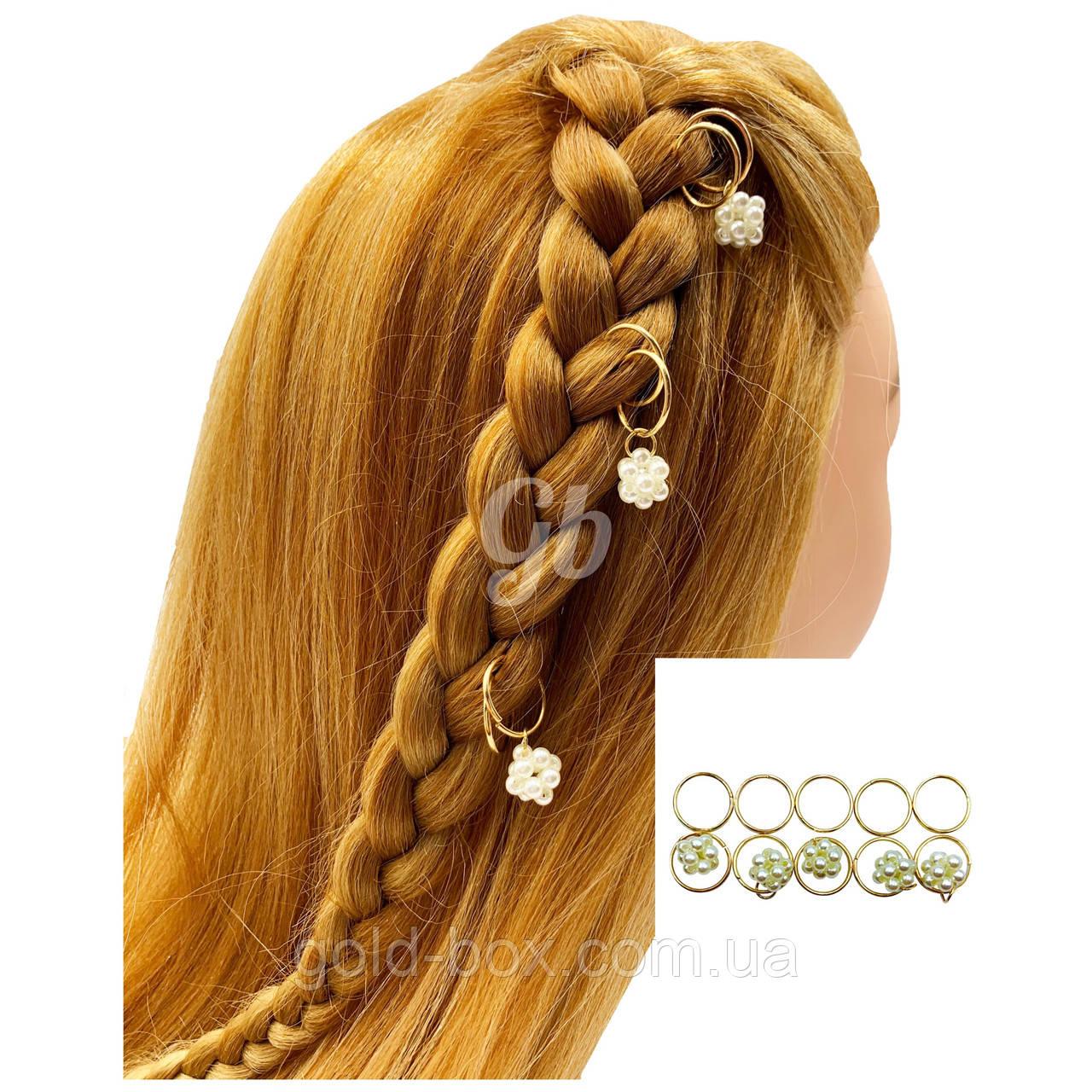 Набір кілець для волосся Pearl 10шт