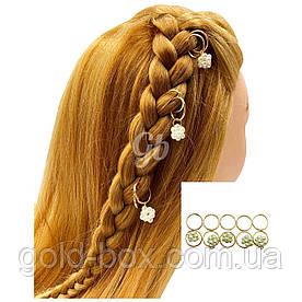 Набор колец для волос Pearl 10шт