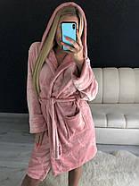 Красивый женский короткий махровый халат с капюшоном, фото 2