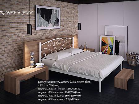 """Кровать """"Карисса"""" от фабрики Тенеро, фото 2"""