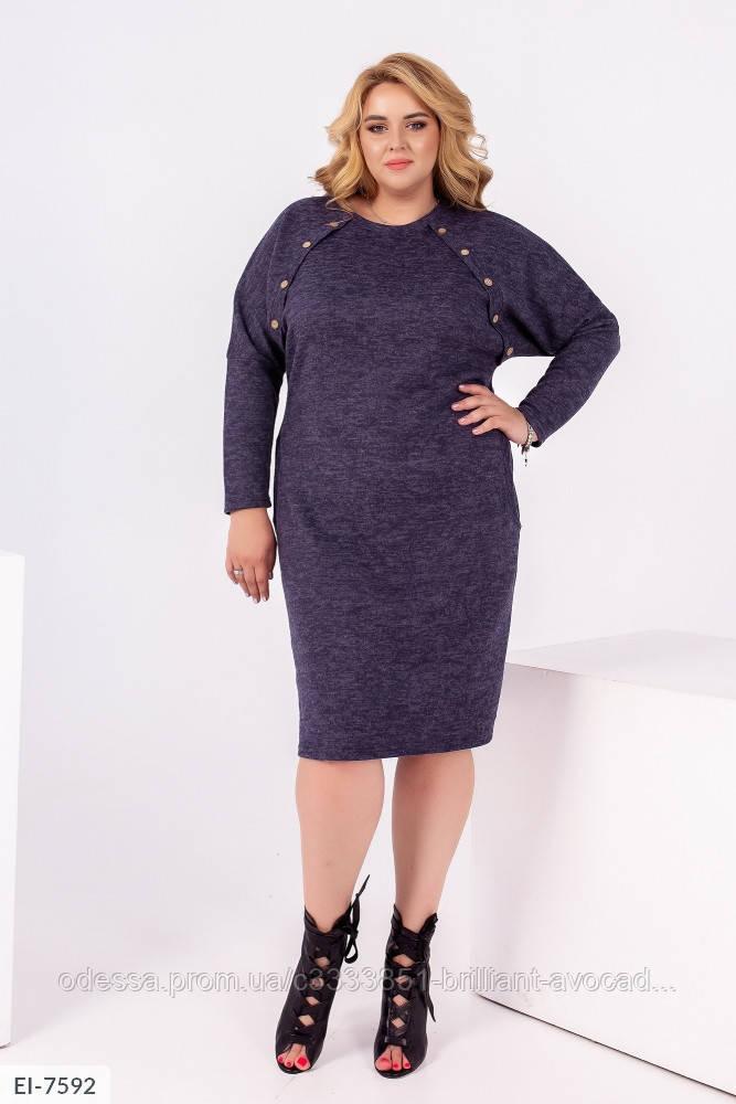 Женское нарядное теплое платье из ангоры в больших размерах