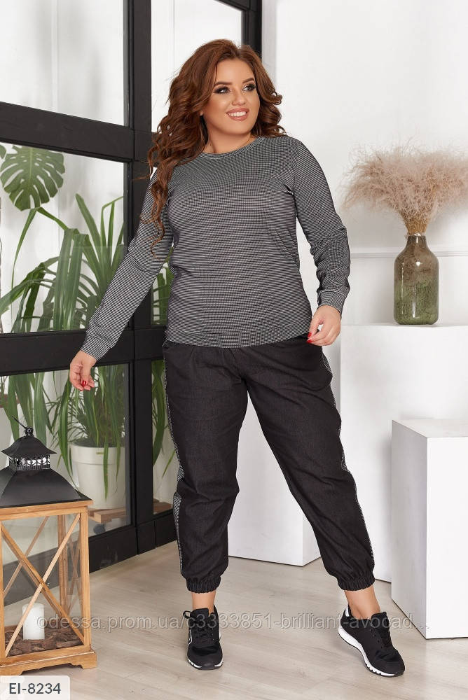 Женский прогулочный костюм (брюки джоггеры и свитшот) в больших размерах