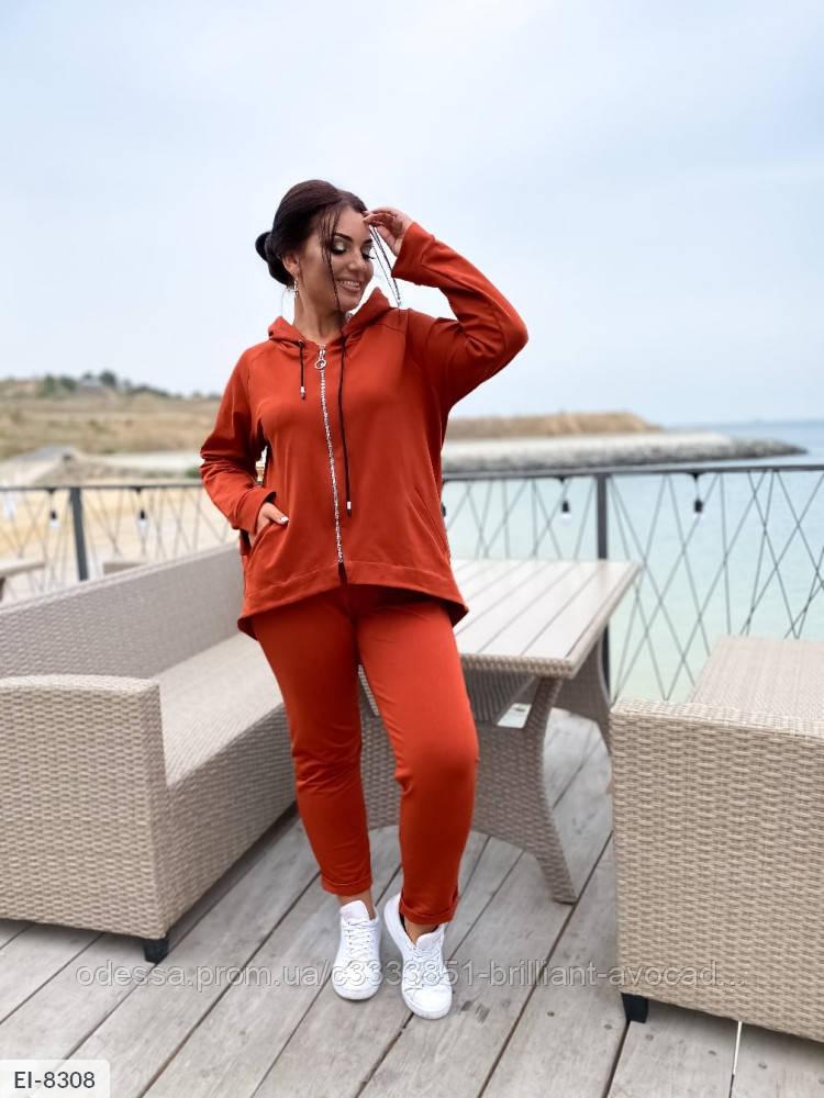 Женский модный спортивный костюм с оверсайз кофтой в больших размерах