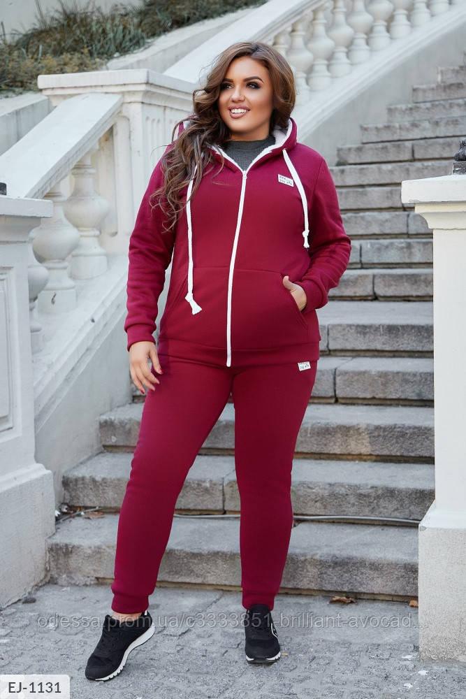 Женский тёплый спортивный костюм на флисе с утеплением, в больших размерах
