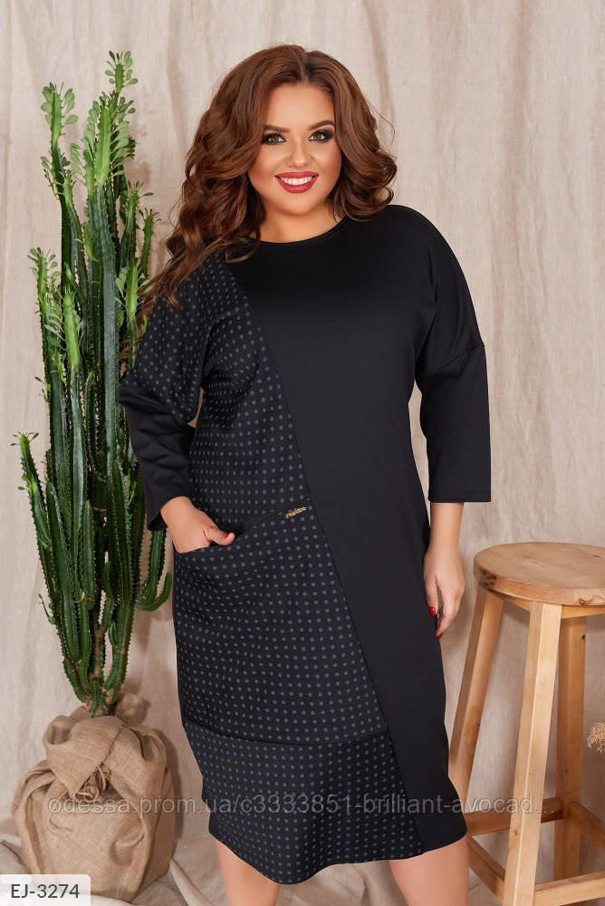 Стильное женское платье футляр в больших размерах, с карманом