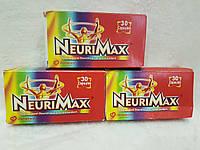 NEURIMAX 30 капсул высокоэффективный нейротропный и антиоксидант. Египет