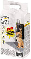 Пеленки для собак с углем Croci Super Nappy 14шт (84*57см)