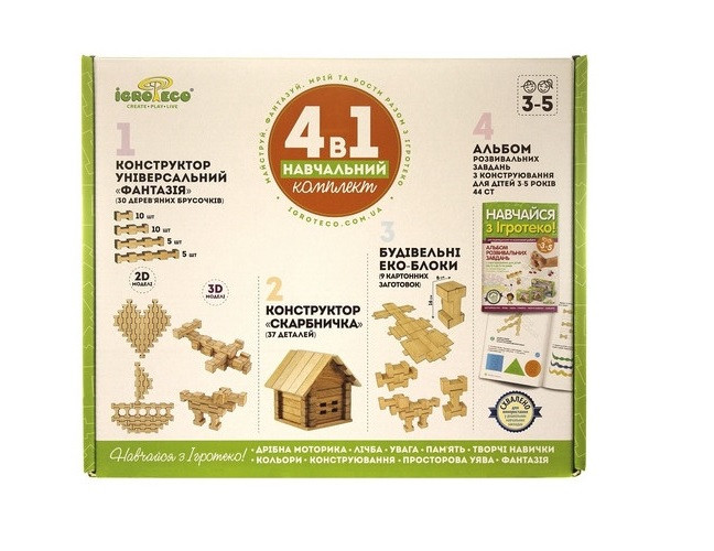 Деревянный конструктор Учебный набор 4 в 1 от 3х лет